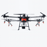 DJI Agras-T16 – Agriculture Drone Review