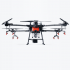 Yuneec Typhoon H Drone Review